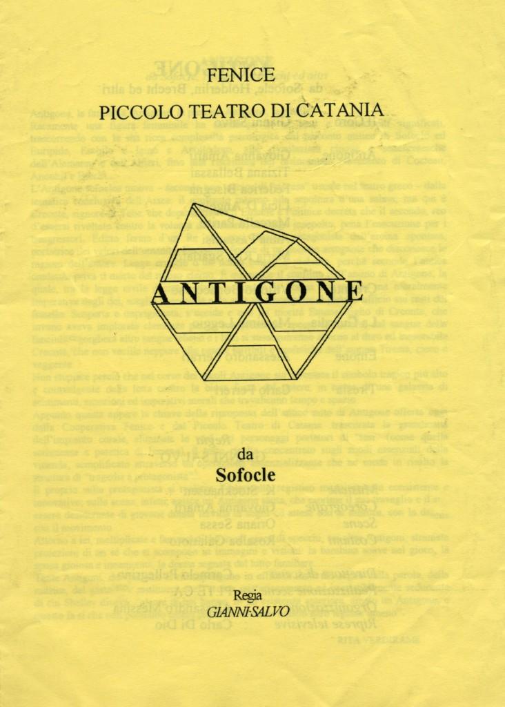 Antigone-LOCANDINA