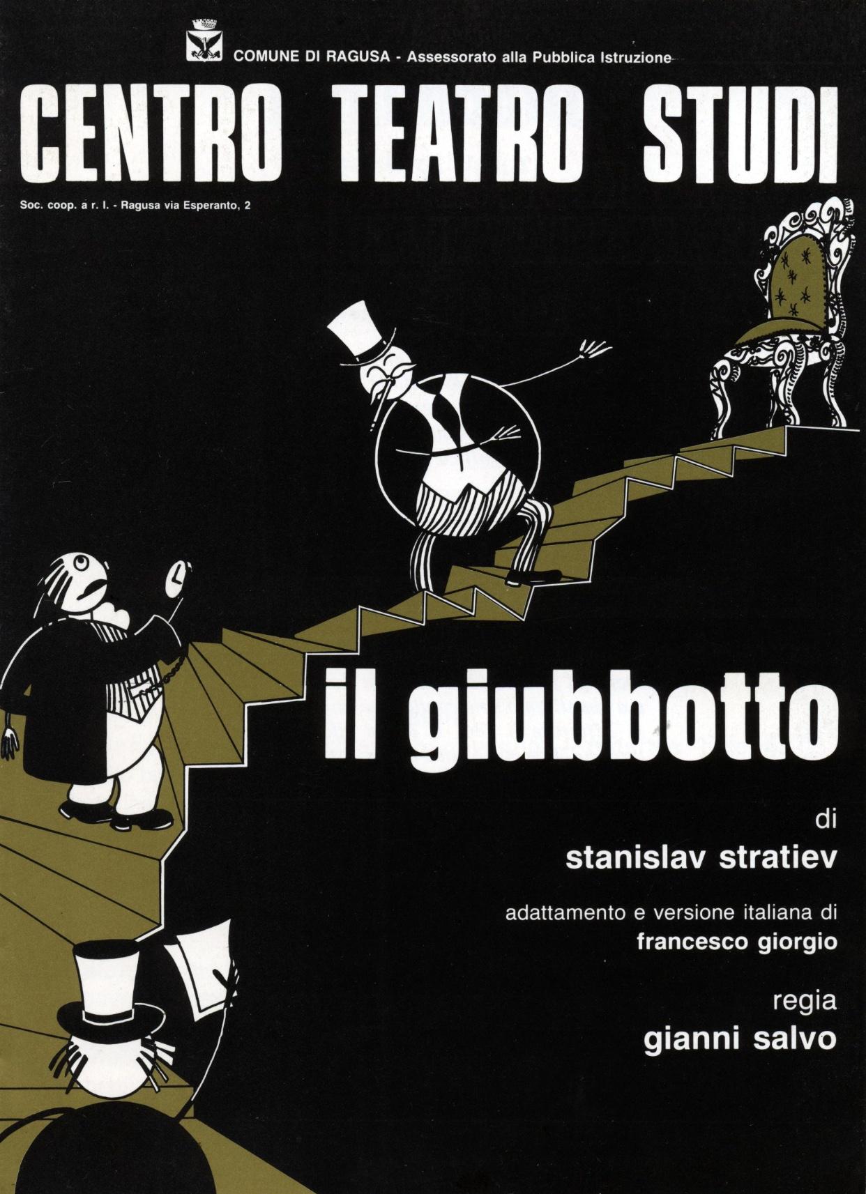Il-giubbotto-LOCANDINA