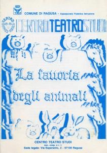La-fattoria-degli-animali-LOCANDINA