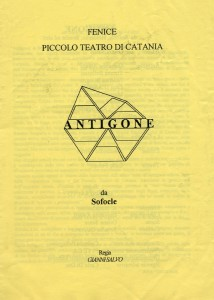 Antigone-BROCHURE-1