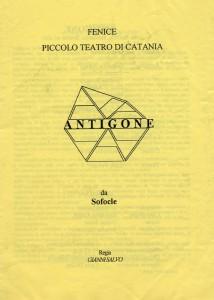 Antigone-BROCHURE-1