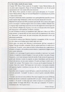Il-suicida-Ed.1-BROCHURE-3