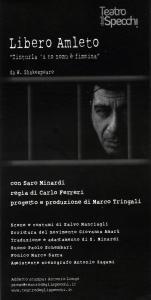 Regia liberoAmleto 1-1